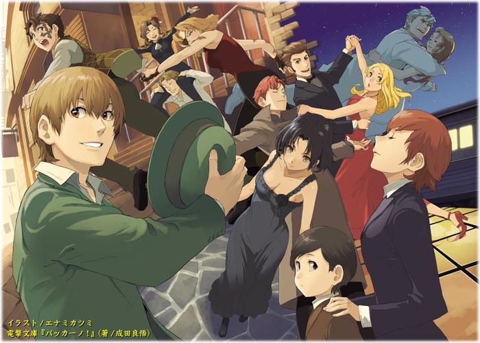 Lucks warm art gandor lua on firo more luck student makes which maiza luck immortals will pokemon-baccano for 1 the